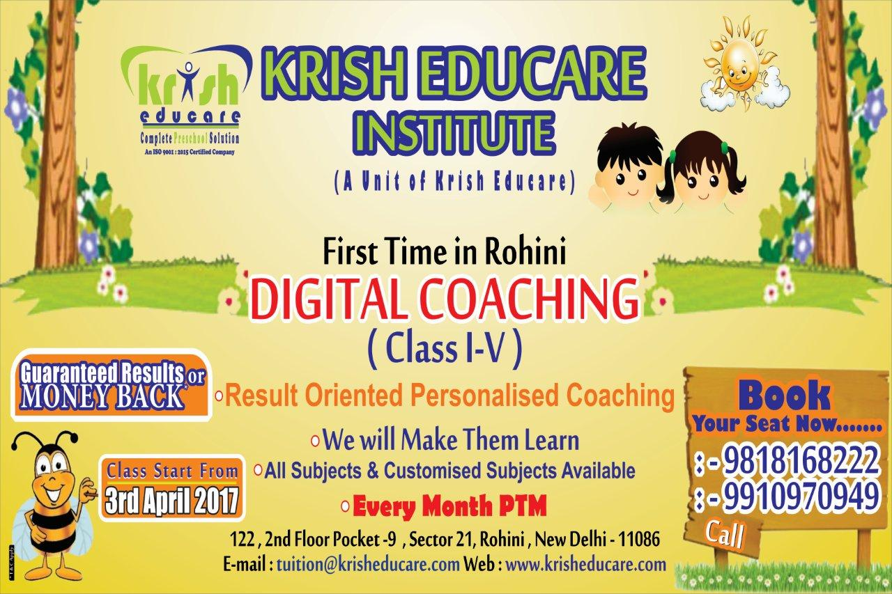 preschool, franchise, brand, curriculum, playschool, activity centre, daycare, educare, education, nurseryschool, krisheducare